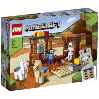Minecraft Handelsstedet